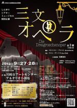 2013works-08